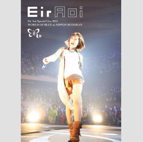 Eir Aoi Special Live 2015  WORLD OF BLUE  at 日本武道館