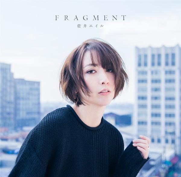 藍井エイル   FRAGMENT